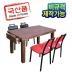 http://gaguhd.co.kr/up/product/10455/m_1556613837.jpg