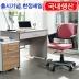 http://gaguhd.co.kr/up/product/11026/mid_big_202002031580693365.jpg