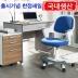 http://gaguhd.co.kr/up/product/11027/mid_big_202002031580693383.jpg