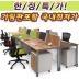 http://gaguhd.co.kr/up/product/4611/m_1498457351.jpg