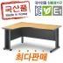 http://gaguhd.co.kr/up/product/4955/m_1419842321.jpg