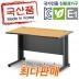 http://gaguhd.co.kr/up/product/4957/m_1419842482.jpg