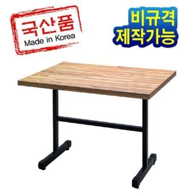 https://gaguhd.co.kr/up/product/10419/s_sum_m_sum3_1556499738.jpg