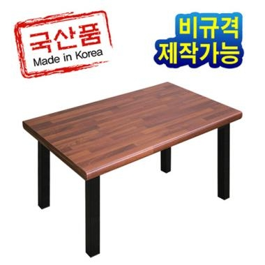 //gaguhd.co.kr/up/product/10441/s_sum_m_sum0_1556599212_1_2_1.jpg