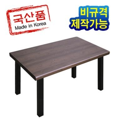 //gaguhd.co.kr/up/product/10441/s_sum_m_sum1_1556599212_1_1_1.jpg