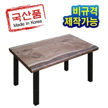 //gaguhd.co.kr/up/product/10441/s_sum_m_sum2_1556599212_1_2_1.jpg