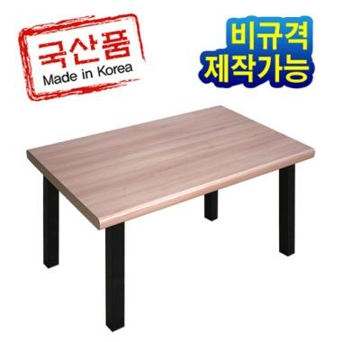 //gaguhd.co.kr/up/product/10441/s_sum_m_sum3_1556599212_1_2_1.jpg