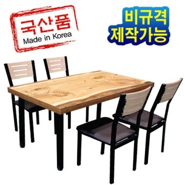 //gaguhd.co.kr/up/product/10545/s_sum_m_sum0_1557288907.jpg
