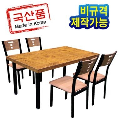 //gaguhd.co.kr/up/product/10545/s_sum_m_sum1_1557288907.jpg