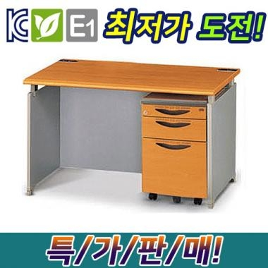 https://gaguhd.co.kr/up/product/9723/s_sum_m_sum0_1551253273.jpg